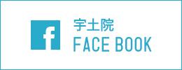 宇土院 FACE BOOK